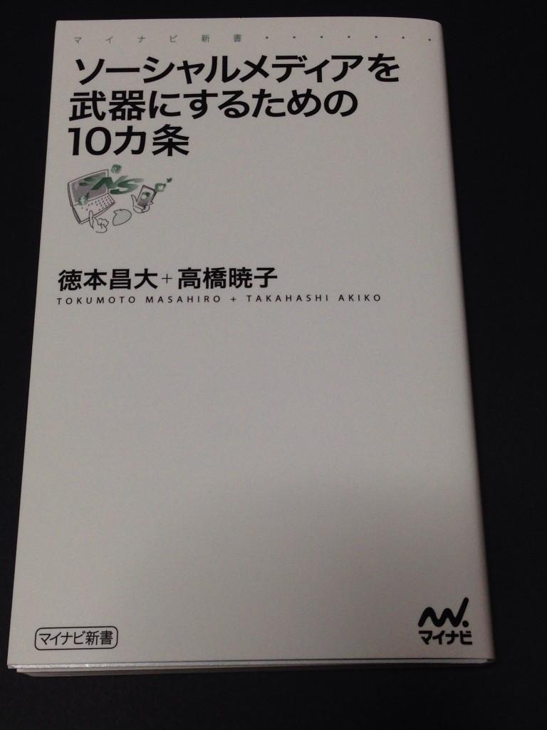 2014-05-10 00.09.06
