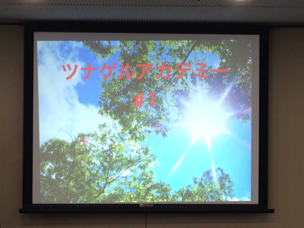 2014-07-19 12.34.21