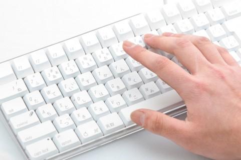 パソコンへの親指シフト環境設定について(その4)