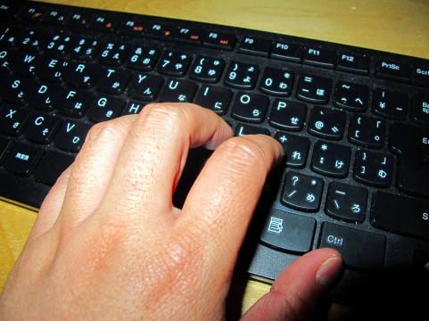 パソコンへの親指シフト環境設定について(その2)