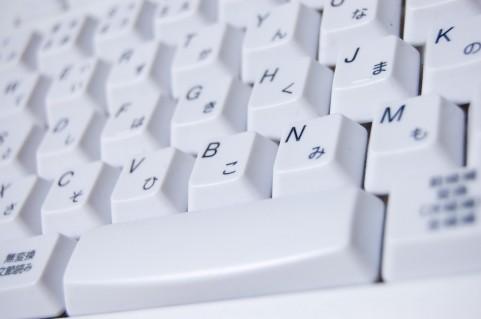 パソコンへの親指シフト環境設定について(その3)
